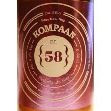 Kompaan - Kompaan 58 Handlanger;   24*33